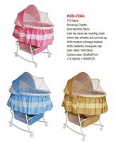 Rocking baby cots