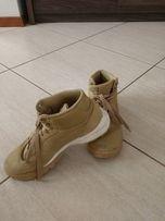 045c0269 Buty Trekking Nike Hoodland Suede brązowe skórzane rozm.38