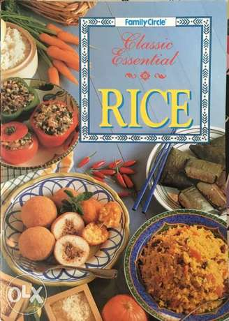 Classic Essential - Rice - New