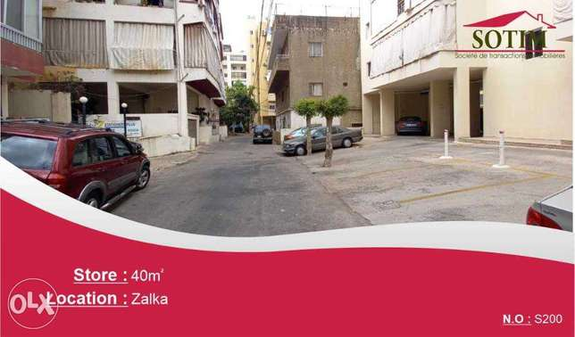 Two Store for sale in Zalka S-200