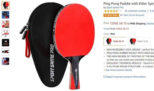 Ракетка для настольного тенниса б у SPORT GAME Pro + чехол теніс тенис Киев  - ed67b46b43ad0