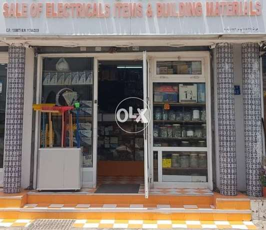 Well Running building materials and electrical Items Shop for Sale.