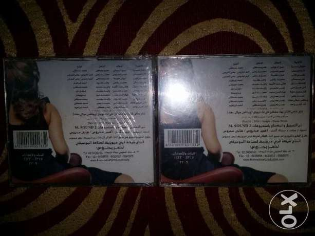 CD originalShereenLazim A3ish