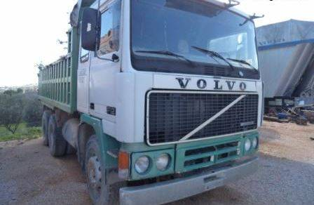 Volvo 120 - 1983