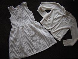 b552f4a0 Sukienka Wizytowa 128 - Dla Dzieci - OLX.pl - strona 3