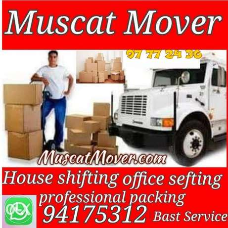 Muscat Mover
