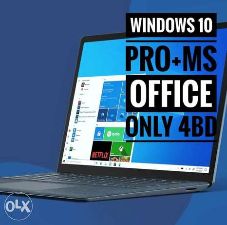 Windows 10 Pro + MS Office Only 4BD
