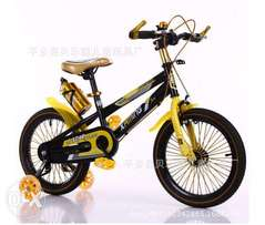Bicycly