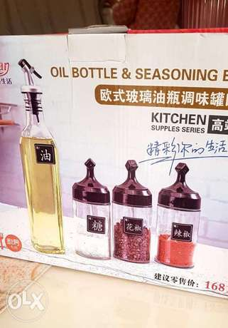 Oil bottle with 3 jar with spoon