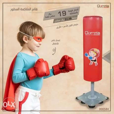 Boxing Stand / Tumbler with Suction (Black/Red) coming with gloves
