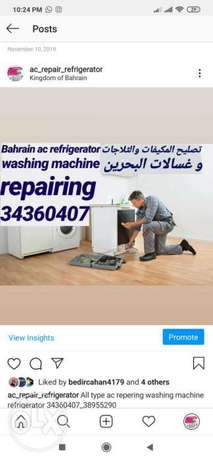 All type ac and refrigerator and washing machine reping and service