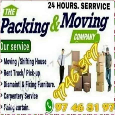 Best movers Packers house shifting