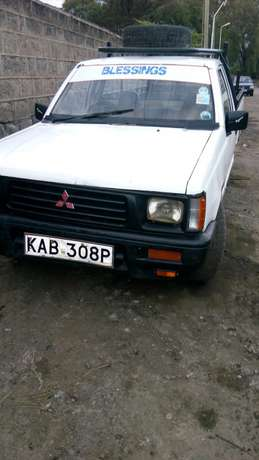 Mitsubishi L200 p/uo Section 58 - image 1