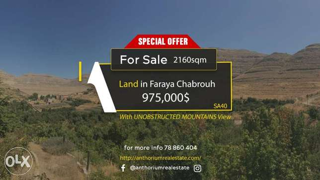 Wonderful Land in Chabrouh with Unobstructed View ارض في شبروح ٢١٦٠م ٢