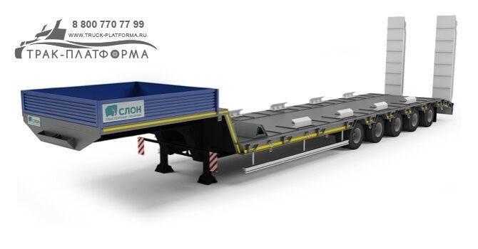 slon n5 65 eko low bed semi - 2019