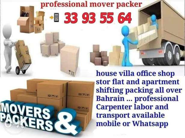 Professional services for moving & packing house Villa flat shifting