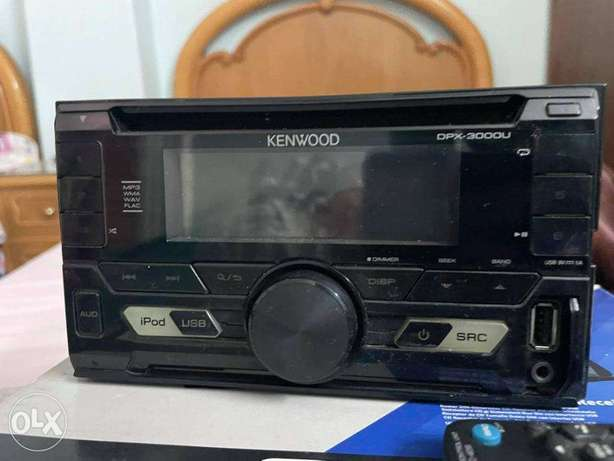 Kenwood DPX-3000U for sale