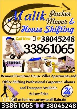 House shifting in low price good service