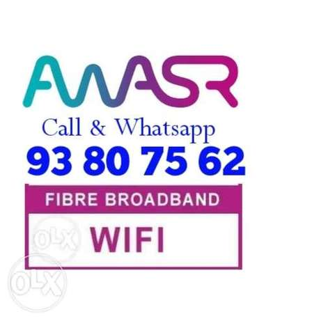 Awasr unlimited Fibre internet connection Available