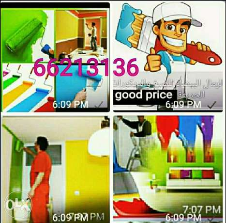 Good price All kinds of maintenance. Painting, services. Gypsum