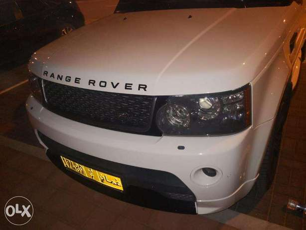 Range Rover, Super Charged