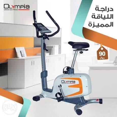 Magnetic Bike - 90 Rials - Free Delivery