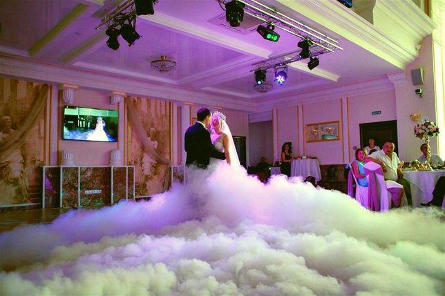 Ciężki Dym Taniec W Chmurach Na Wesele Bal I Inne Imprezy Węgrów