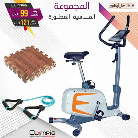 Upright bike with interlock mat and resistance band offer