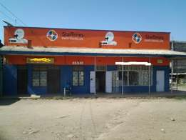 Commercial property touching Kanu Street for sale