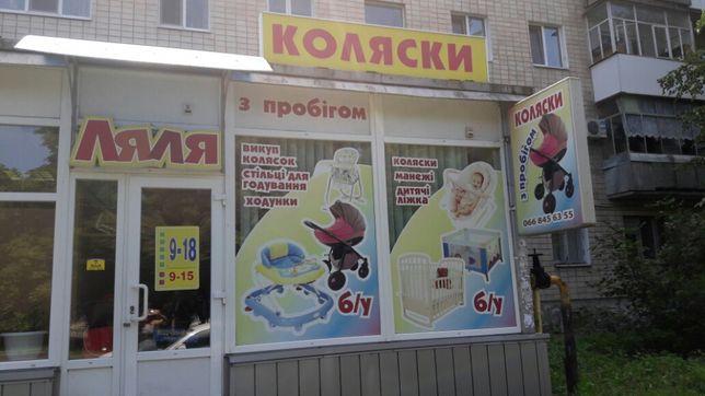 Коляска 2 в 1 .Официальный магазин