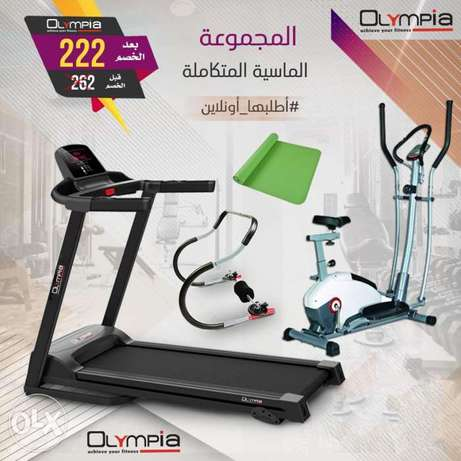 2HP treadmill with magnetic elliptical cross trainer - ro 222.00