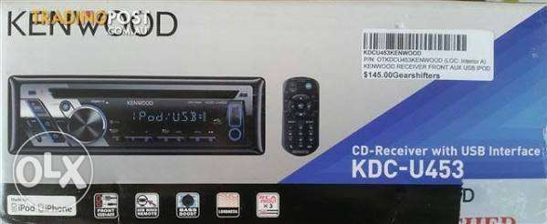 Kenwood KDC-U453 | CD/MP3/WMA Receiver with Front USB & AUX مصر الجديدة -  2