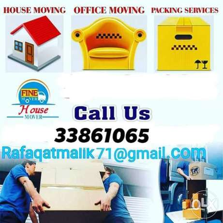 Wlcm Movers and packers سند -  1