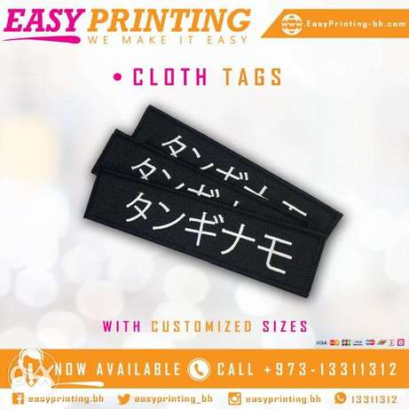 Cloth Tags with Logo Embroidery - Free Delivery Service!