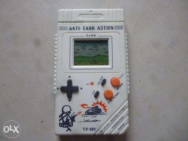 vintage 80's video game tronica anti tank action