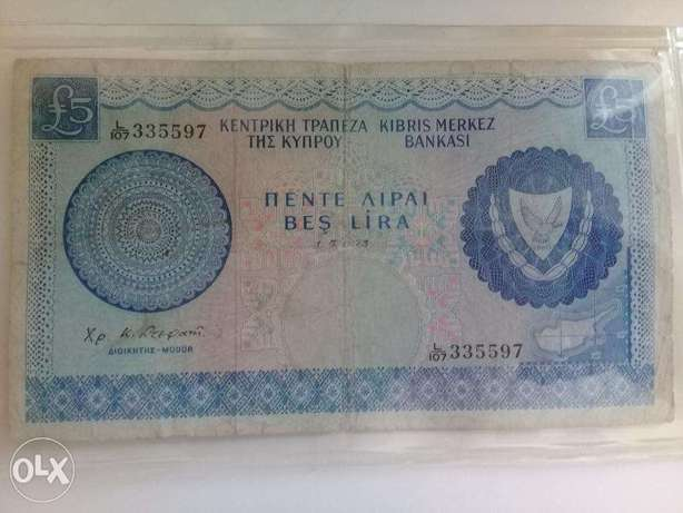 Rare cypres bank note
