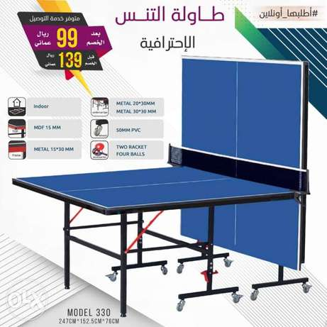 Table Tennis Offer RO 99.00 only