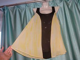365398fe66b Красивая яркая туника блуза блузка для беременных 46 48 50