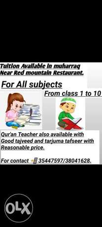 Tuition Available in muharraq