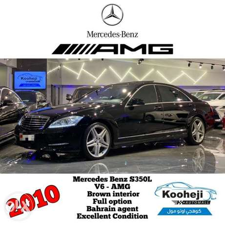 Mercedes Benz S350L AMG 2010 in immaculate condition Mileage 104k Br