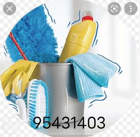 House cleaning service near