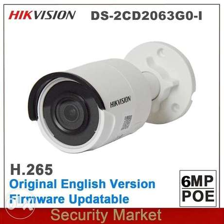Original hikvision English DS-2CD2063G0-I 6MP replace DS-2CD2055FWD-I