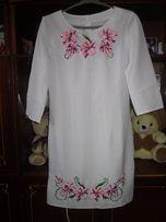 Бісер - Жіночий одяг - OLX.ua 2ac4a4d67a328