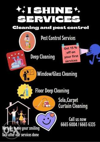 We are professional cleaning Company