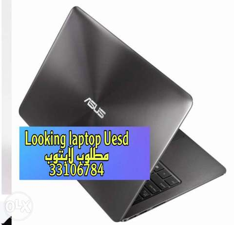 need laptop old or Uesd few