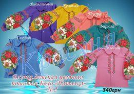 962905ff1545a6 Блузки-вишиванки для дівчаток під вишивку бісером