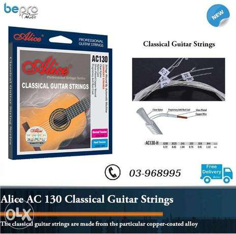 Alice AC 130 Classical Guitar Strings Clear Nylon Silver-plated Copper