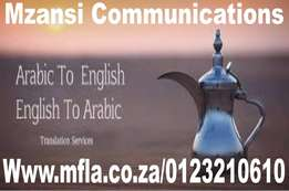Arabic to English document translation services