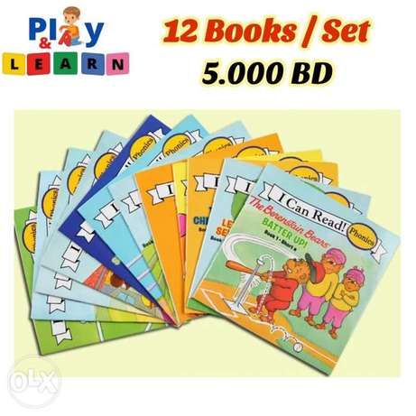 12 Books / Set