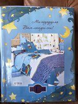 Продам комплект детского постельного белья ТеП 104828f976eb9